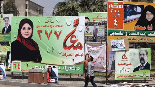 عکس های تبلیغات پر حاشیه کاندیداهای زن عراقی