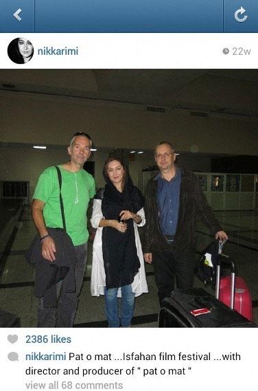 نیکی کریمی در کنار پت و متی ها +عکس