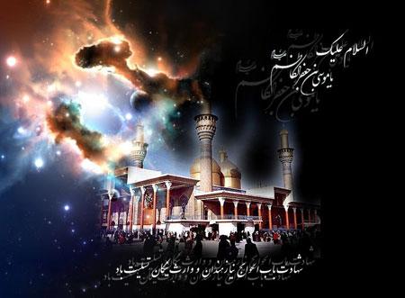 کارت پستال شهادت امام موسی کاظم (ع) - سری اول