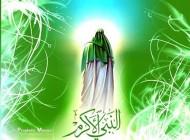 مجموعه کارت پستال عید مبعث پیامبر (ص)