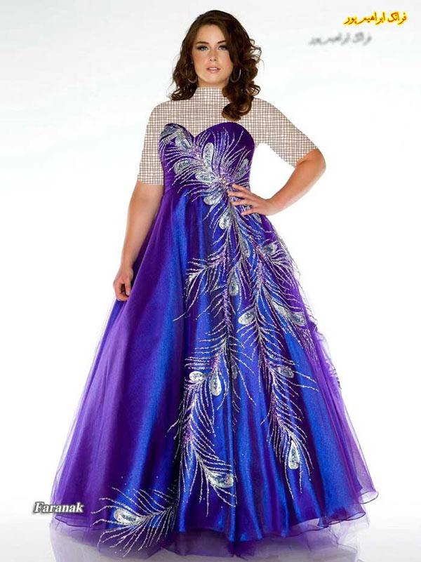 مدل لباس مجلسی نامزدی برای خانم های چاق سری اول