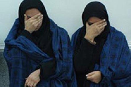 دختران ایرانی طعمه زورگیران برای سرقت از پولدارها