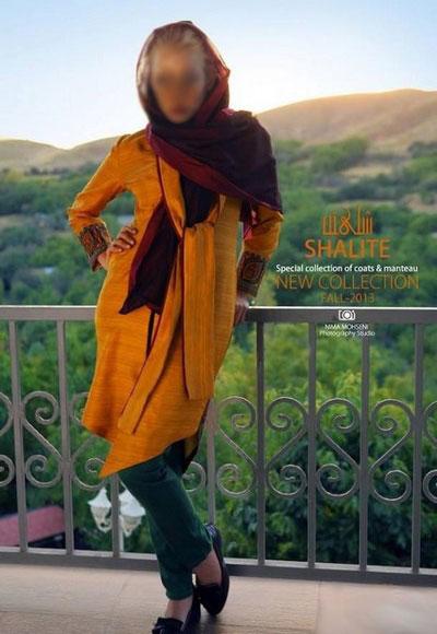 مدل مانتو زیبای تابستانی