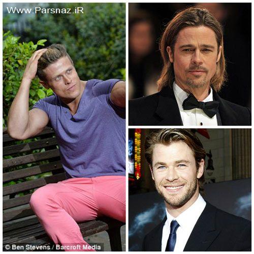 این مرد مغرور خودش را زیباترین مرد جهان می داند