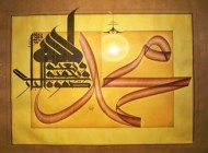 مجموعه کامل اس ام اس تبریک عید مبعث پیامبر (ص)