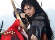 سریال جذاب جومونگ جدید از شنبه پخش می شود