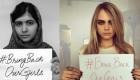 افراد معروف و تلاش برای آزادی دختران دزدیده شده