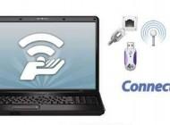 آموزش شبکه کردن اینترنت لب تاپ با وای فای