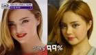 چندین عمل زیبایی برای شبیه شدن به مدل معروف میراندا کر