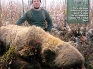 شکار بزرگترین خرس جهان + عکس