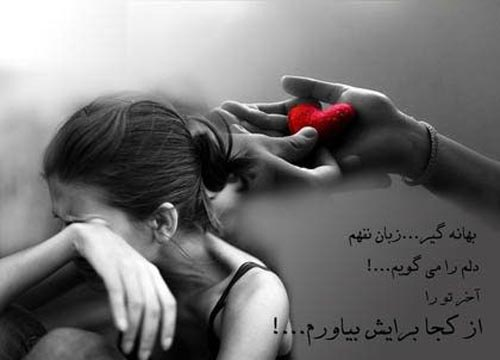 عکس نوشته های عاشقانه و رمانتیک (3)