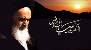 اس ام اس تسلیت رحلت امام خمینی – سری اول