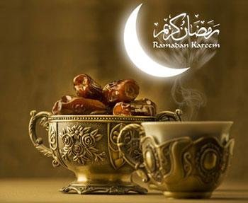 جدیدترین اس ام اس های ماه مبارک رمضان