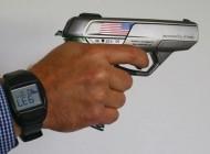 رونمایی هوشمندترین تفنگ جهان + عکس