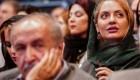 مهناز افشار بازیگر مشهور بعد از ازدواج (عکس)