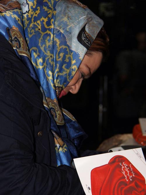 تصاویر جذاب بازیگران زن ایرانی با تیپ زیبا و متفاوت