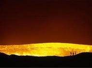 تصاویر مهیج و واقعی از دروازه جهنم شعله ور در ترکمنستان