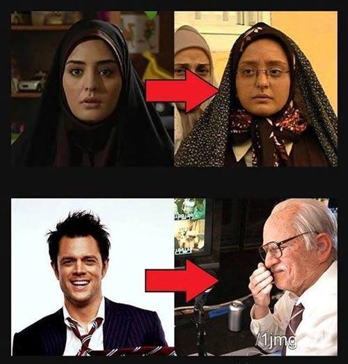 انتقادی در مورد تفاوت گریم در سریال های ایرانی تا خارجی