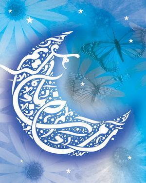 پیش بینی احتمال 30 روز بودن ماه مبارک رمضان