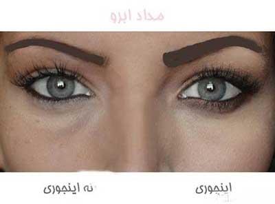 آموزش تصویری روش صحیح آرایش چشم و ابرو