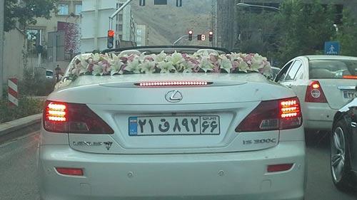 عکس های دیدنی از ماشین عروس مهدی سلوکی بازیگر سرشناس