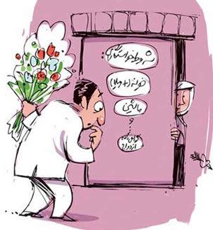 تست ازدواج – طنز جالب