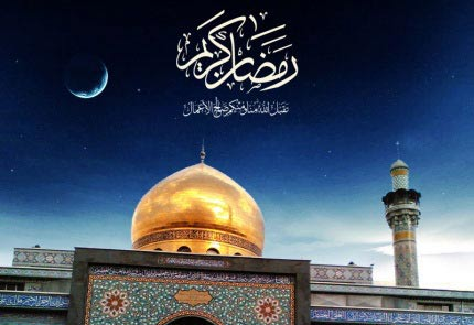 تصاویر دکستاپی و مذهبی ویژه ماه مبارک رمضان