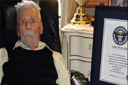 پیرترین مرد دنیا فوت کرد! +عکس