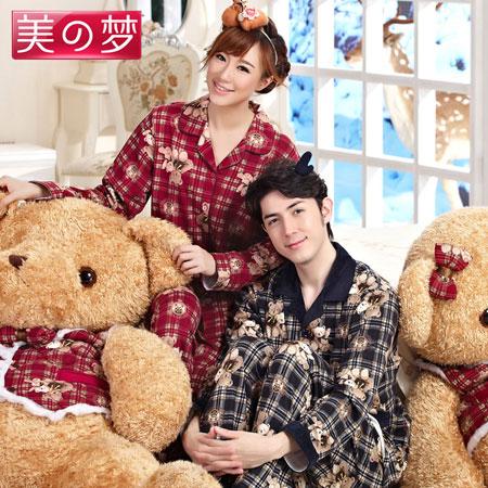 مدل ست های لباس خواب مخصوص زن و شوهر 2014