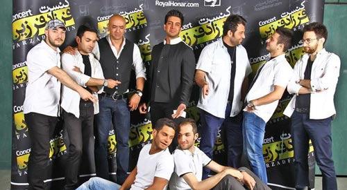 کنسرت فرزاد فرزین با حضور چندی از بازیگران و خوانندگان + عکس