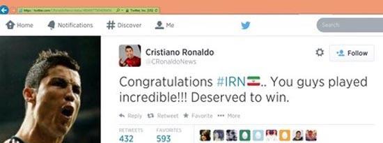 تبریک جنجالی کریستیانو رونالدو به تیم ملی ایران در توئیترش + عکس