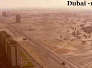 تغییر پیشرفت دبی در سه زمان +عکس