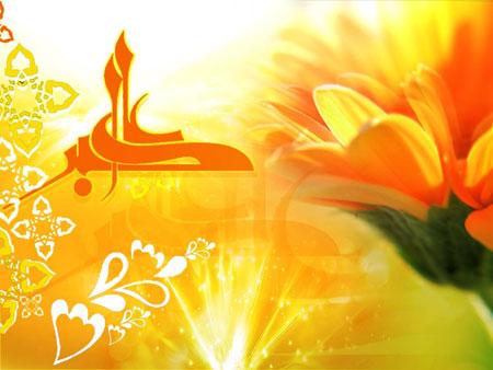 عکسهایی از کارت پستال ولادت حضرت علی اکبر (ع)