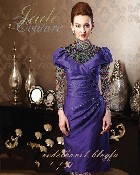 مدل کت و دامن مجلسی زنانه و دخترانه 2014