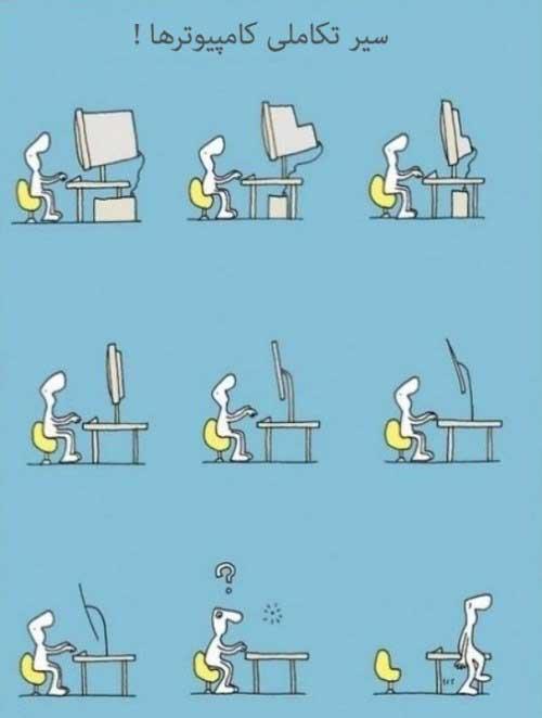 عکس های طنز از نوشته های بسیار خنده دار (101)