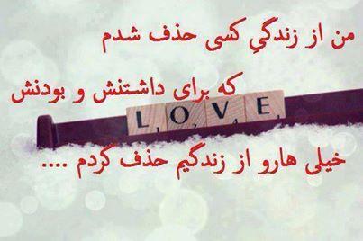 عکس نوشته های عاشقانه و احساسی (4)