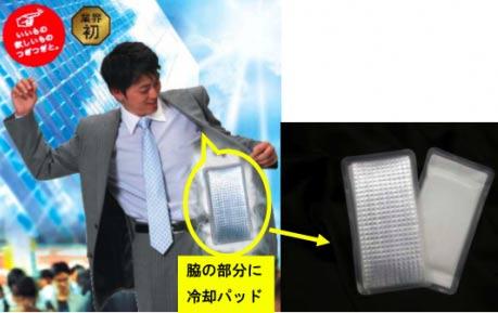 خلاقیت جالب ژاپنی ها برای خنک شدن +عکس