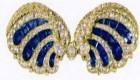 عکس های جالب از جواهرات سلطنتی قاجاریه