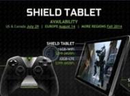 رونمایی تبلت جدید Nvidia مختص گیمرها