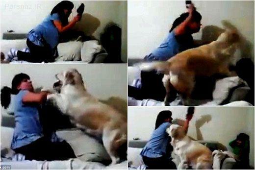 این سگ نمیزاره مادر پسر را کتک بزند! (عکس)
