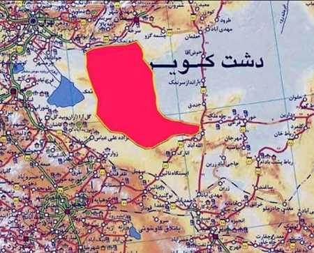 رونمایی مثلث برمودای ایران + عکس