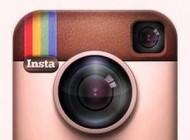در صفحه اینستاگرام هنرمندان محبوب ایرانی چه میگذرد + عکس