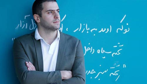 تصاویر دیدنی از علی ضیا مجری محبوب سیما