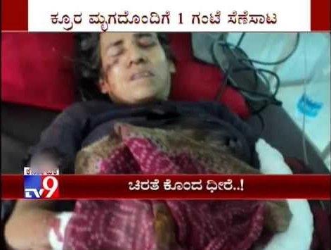 خبر جنجالی کشته شدن پلنگ وحشی به دست زن هندی