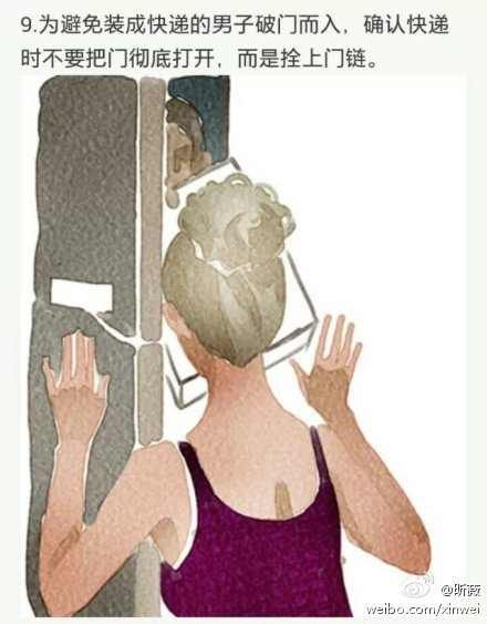 فنون دفاعی برای دختران در مواجهه با پسران مزاحم و شرور + عکس