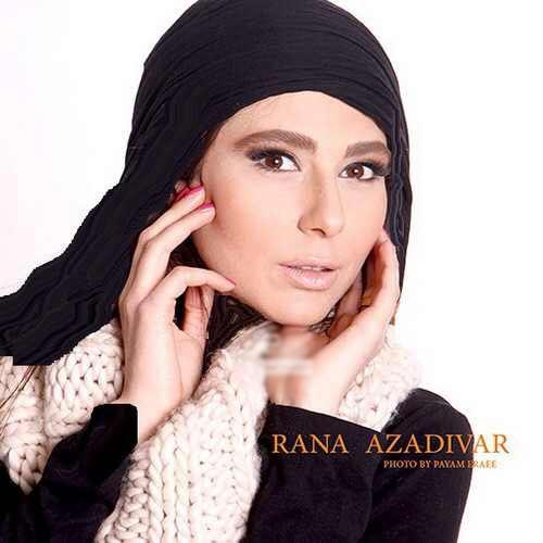 نتیجه تصویری برای عکسهای لو رفته بازیگران زن ایرانی قبل از عمل زیبایی