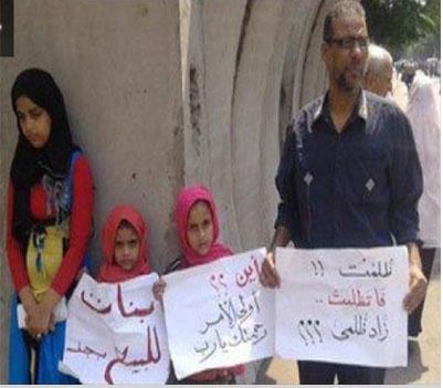 مرد مصری برای فروش دخترانش به خیابان می رود + عکس