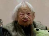 گینسی شدن پیرترین معلم جهان + عکس