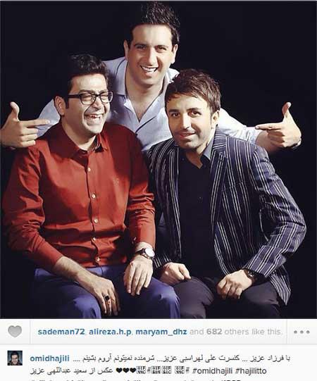 عکس هایی از فعالیت چهره های سرشناس ایرانی در شبکه های اجتماعی
