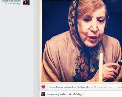واکنش هنرمندان در رابطه با خبر درگذشت سیمین بهبهانی